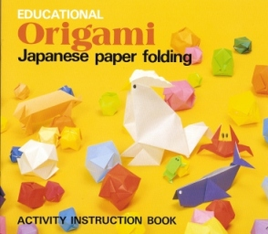 My First Origami Book: 35 fun papercrafting projects for children ...   256x294